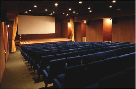 Salle audiovisuelle